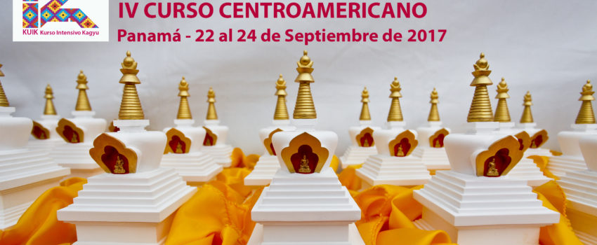 Afiche Kuik 2017 Panamá